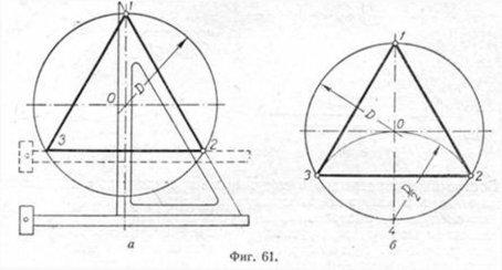 Как построить правильный треугольник