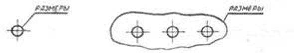 5. При разных диаметрах и длинах закл?пок размеры указываются на чертеже...